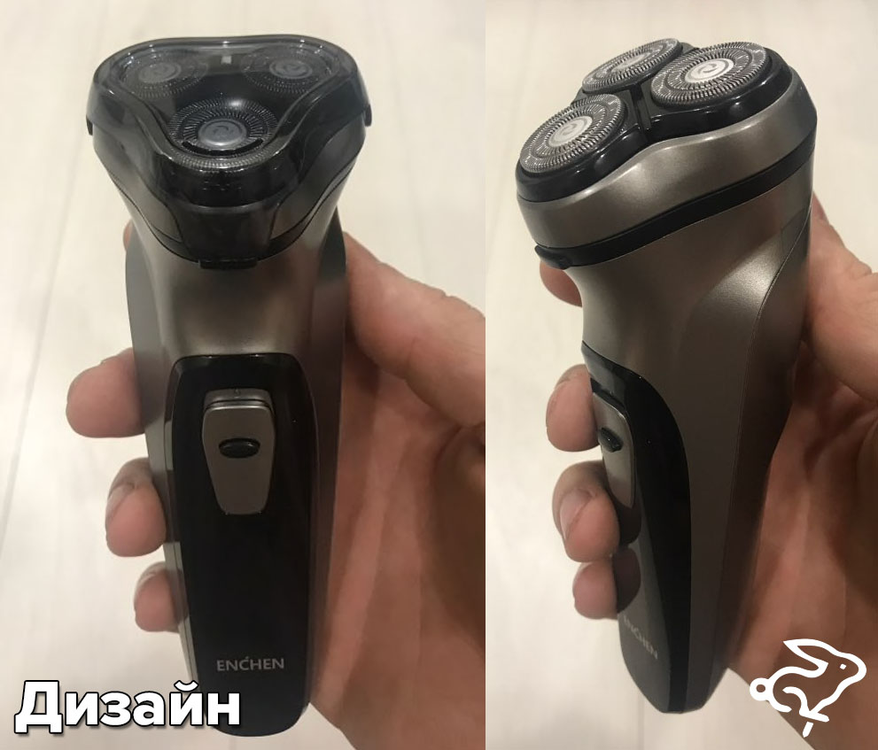 Дизайн электробритвы Xiaomi